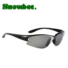 18083 Sports Open Frame Polirized Sunglasses