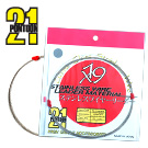 PA-77708 Stainless Steel Wire 1X19